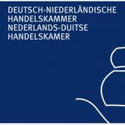 Viacryp spricht bei DNHK Konferenz über Pseudonymisierung | Viacryp